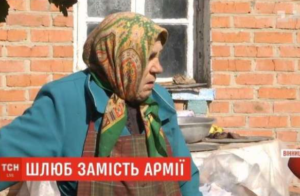 The 24-year-old married an 81-year-old woman to avoid military service