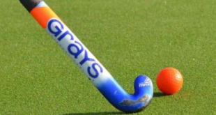 The National Under-16 Hockey Championship will be held on November 28 in Peshawar