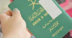 The Saudi government has extended the exit visa period for foreigners
